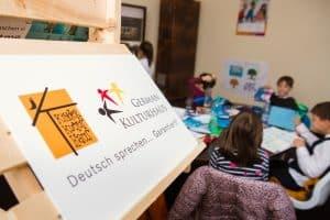 German Kultur House 3 scoala de vara 2019